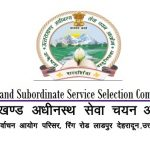 Uttarakhand-Subordinate-Service-Selection-Commission-2-150x150