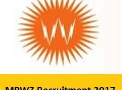 MPWZ-Recruitment-2017