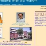RBSE 12th Commerce, Science Results Declared @ Rajresults.nic.in; Check Now