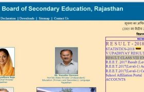 rajasthan_board_10th_result_2018_1528569044