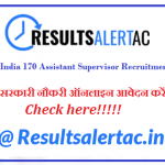 (Government Jobs)  Air India 170 Assistant Supervisor Recruitment 2019 AIESL Apply Now
