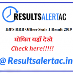 IBPS RRB Officer Scale 1 Result 2019 – 2020 Check CWE VIII Pre Result/ Cut Off Marks घोषित यहाँ देखे