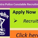 Maharashtra Police Constable Recruitment 2019 - Apply Online for 1847 Posts