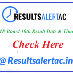 MP Board 10th Result 2020 -21 Date & Time रिजल्ट लिंक Merit List District Wise at www.mpbse.nic.in & mpresults.nic.in
