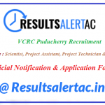 @www.vcrc.res.in VCRC Puducherry Recruitment 2020, Walk in for Assistant & Other Posts