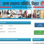 @statehealthsocietybihar.org State Health Society Bihar Recruitment 2021 | SHS Bihar Recruitment 2021 | SHS Bihar Lab Technician 222 Post Apply Online Form
