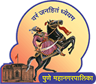 PMC Recruitment 2021 | 400 Medical Officer | ANM & Other Posts | Apply Online @pmc.gov.in