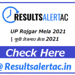 {Live} UP Rojgar Mela 2021 | यूपी रोजगार मेला 2021 | Online Job in Agra Outsource/Private/Employment Jobs